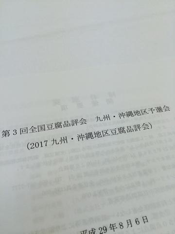 2F97FC74-FCD5-404E-B801-5D9A912F6747.jpg