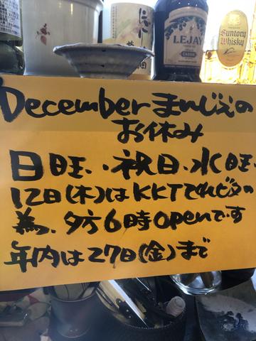 546E8DCF-62D3-4A3B-9155-CA58EA1E9EBA.jpg