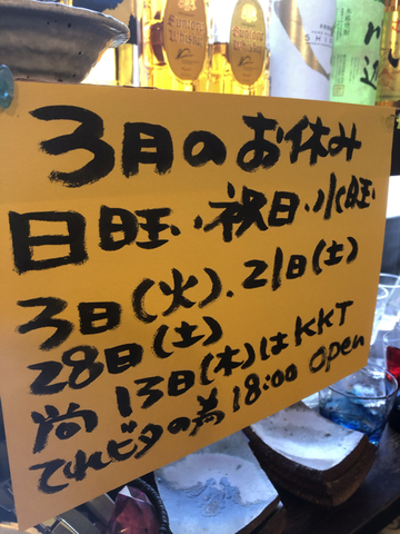 C7130656-A31D-4665-81B3-CDBF138E4786.jpg